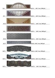 Формы для заборов из АБС. Формы для изготовления еврозаборов  - foto 2