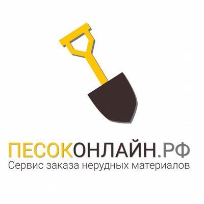 Доставка нерудных материалов Белгород - main